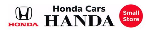 Honda Cars HANDA